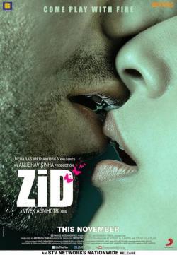 Tu zaroori (male) (full song) zid download or listen free.
